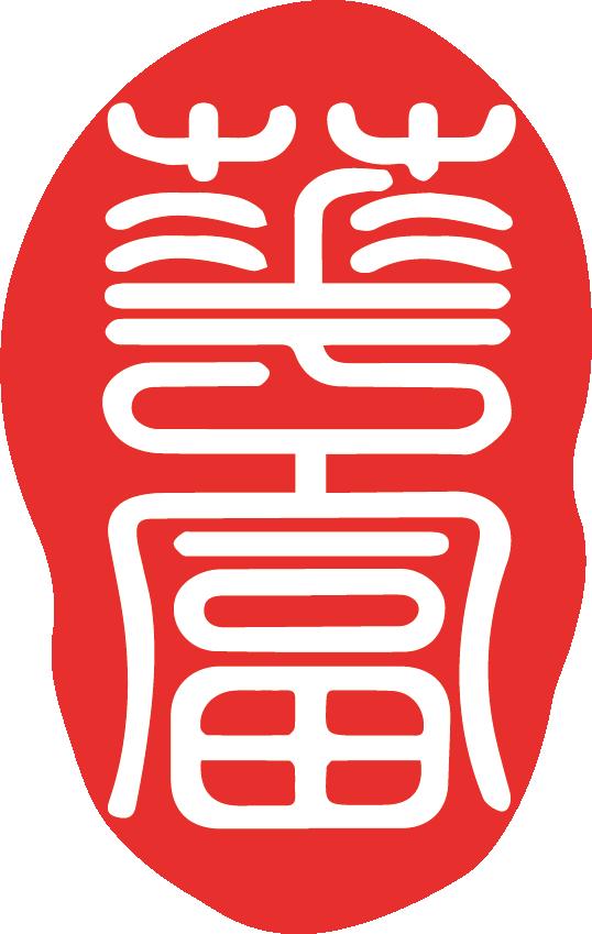 Sinowealth Logo